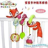 Faironly Baby Lovely Plüsch Fuchs Krippe Spiralspielzeug bunt Wickelspielzeug Baby Kutsche...